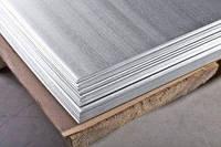 Алюминиевый лист А5М  4.0 мм