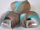 Alize Baby Wool Batik 6320, фото 2