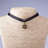 Чокер на шею с подвеской Звезда Давида