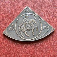 Полуполтинник 1654 Алексей Михайлович  медь