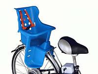 Синее Велокресло прочный пластик для ребенка