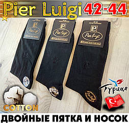 Носки мужские высокие Pier Luigi Турция 42-44р хлопок чёрные двойные пятка и носок  НМД-0505627