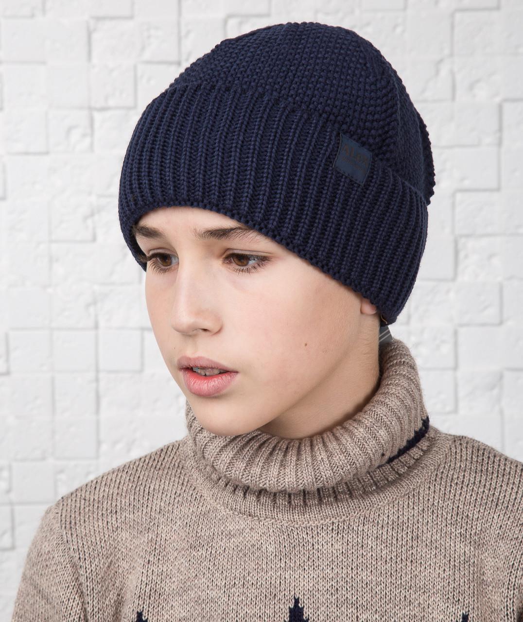 Шапка для мальчика подростка из вязки на флисе - Артикул AL17036