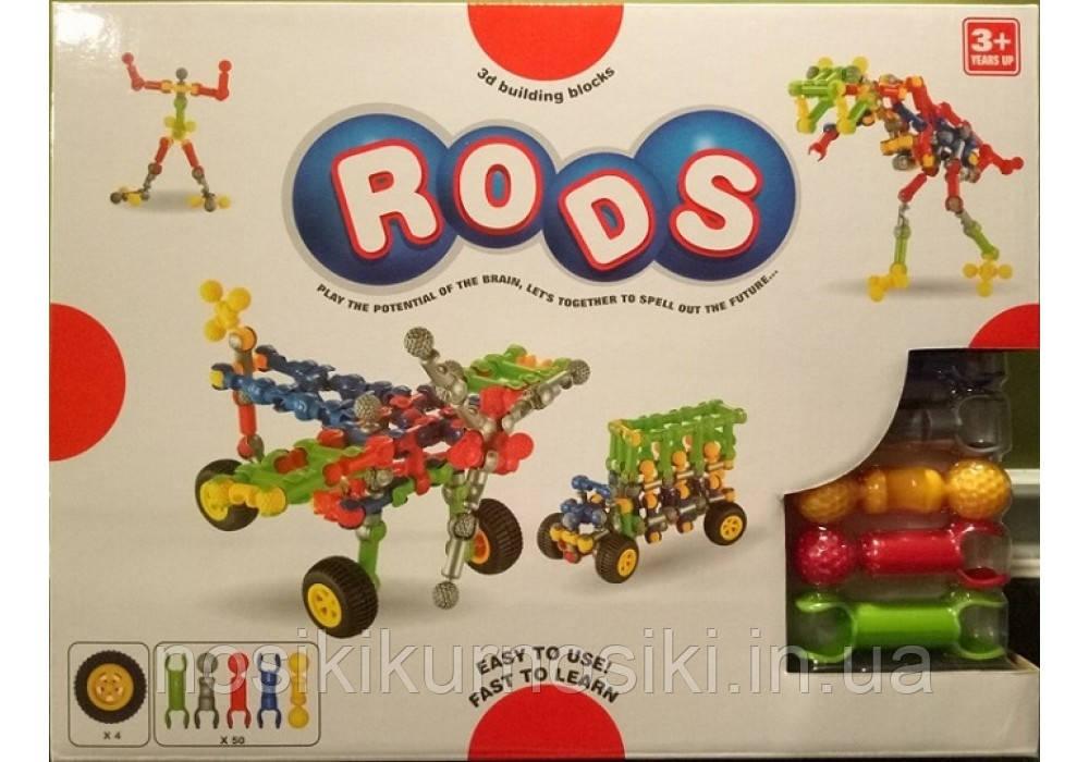 Конструктор RODS (аналог Zoob), 54 детали