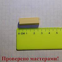Пастель сухая мягкая MUNGYO 1/2 бежевая (телесная)