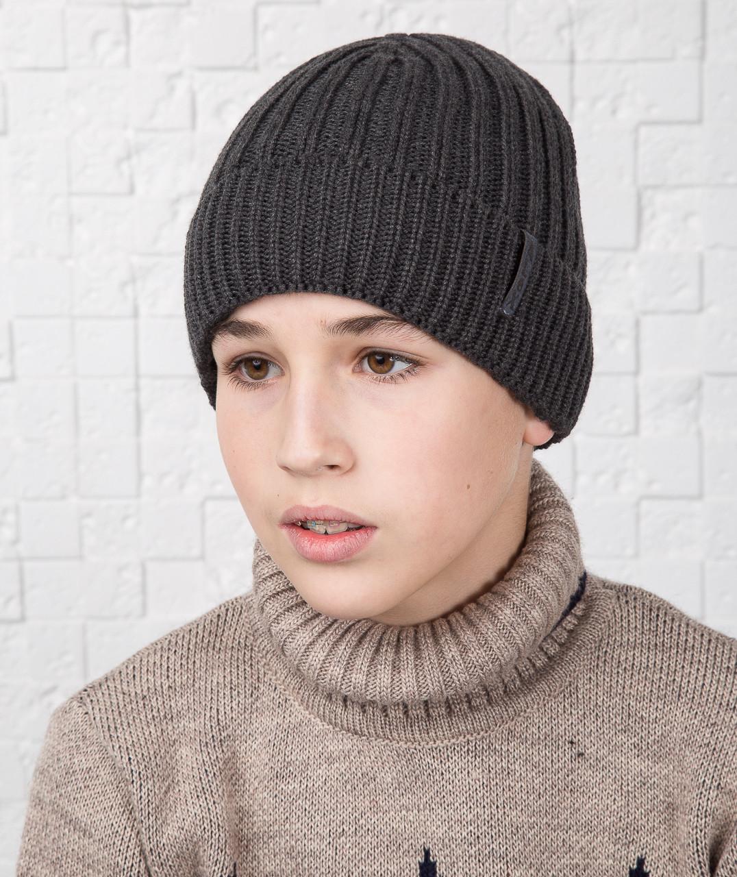 Зимняя вязаная шапка для мальчика подростка с отворотом - Артикул AL17022