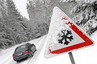 Вождение на зимних дорогах