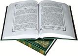 Душеполезные поучения преподобного Амвросия Оптинского, фото 2