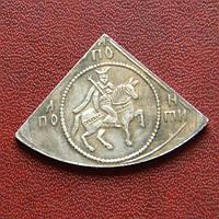 Полуполтинник 1654  Алексей Михайлович в серебре