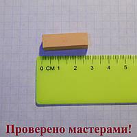 Пастель сухая мягкая MUNGYO 1/2 темно бежевая