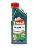 Масло моторное Castrol Magnatec 10W-40, 1 кг
