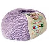 Пряжа Alize Baby Wool 146, фото 2