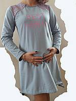 Сорочка женская для кормящих мам