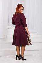 Д1311 Платье-клеш с жакетом размеры 50-56 , фото 3