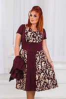 Д1311 Платье-клеш с жакетом размеры 50-56