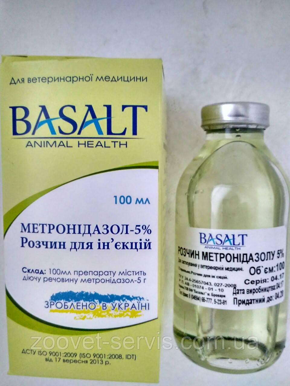 Метронидазол 5% раствор для кошек 100 мл