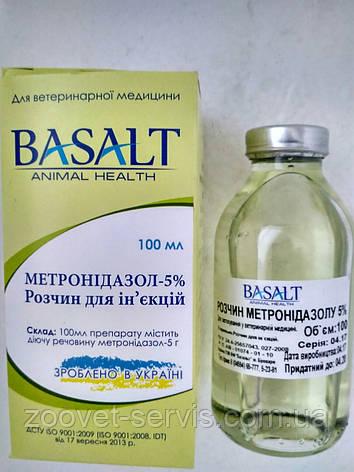 Метронидазол 5% раствор для кошек 100 мл, фото 2