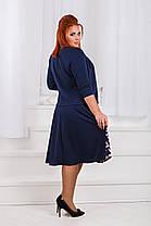Д1311 Платье-клеш с жакетом размеры 50-56 , фото 2