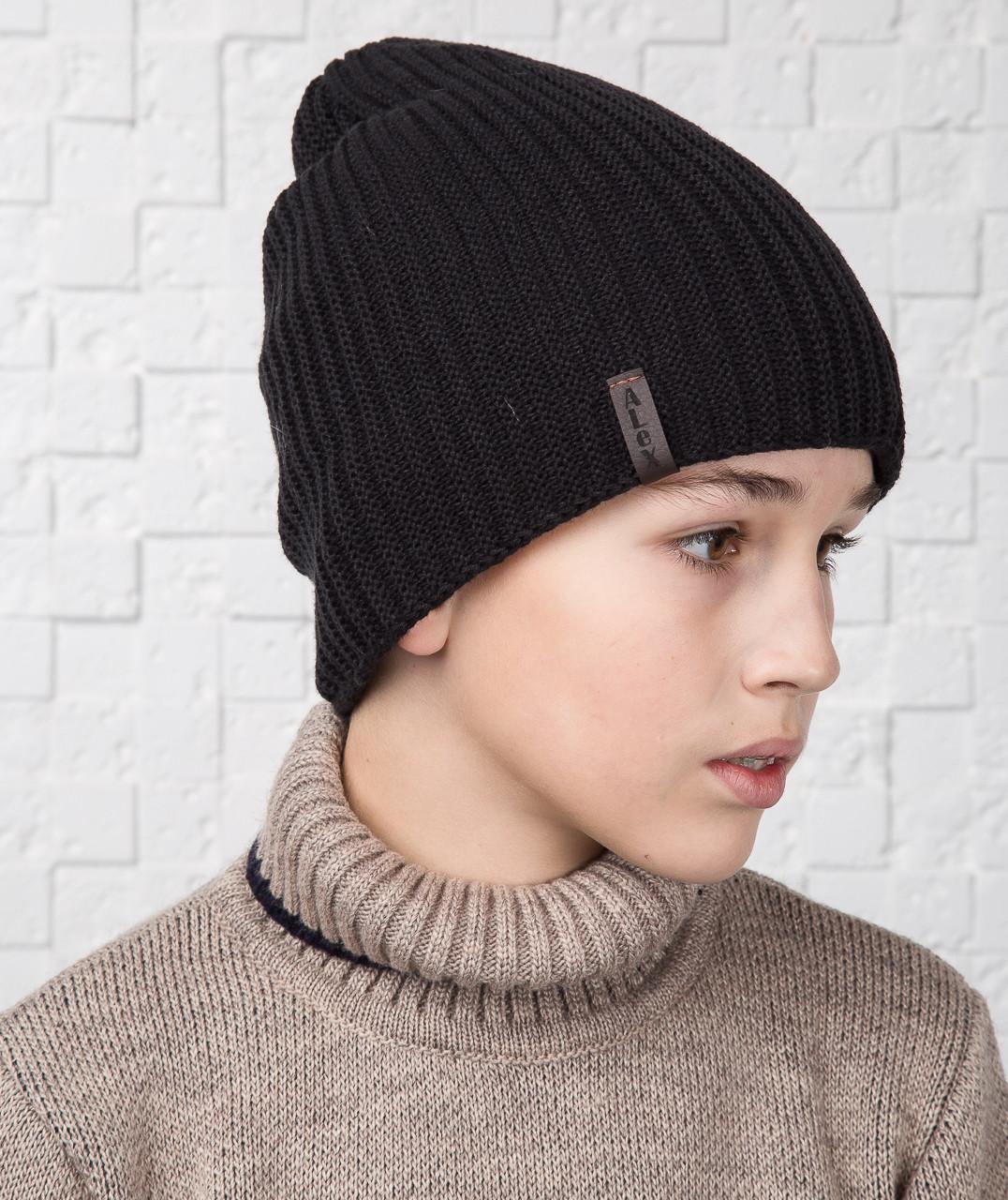 купить вязаную шапку для мальчика подростка колпак на 2 стороны артикул Al17027 по