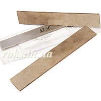 Алмазный точильный брусок 63/50 мкм для точилок типа Apex 150х25х3 мм на металлической связке
