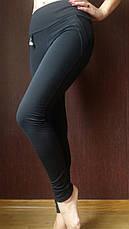 Классические женские лосины  (норма) №21, фото 3