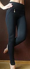 Классические женские лосины  (норма) №21, фото 2