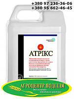Инсектицид Атрикс (Фастак)