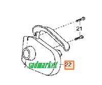 Ручка выключатель культиватора GARDENA EH600/20