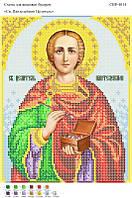 Святой Пантелеймон Целитель . СВР - 4014  (А4)