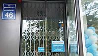 Решетка раздвижная на дверь с подъёмным порогом