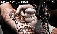 Иглы для тату M1 (Weaved Mag) теневые иглы размер на выбор