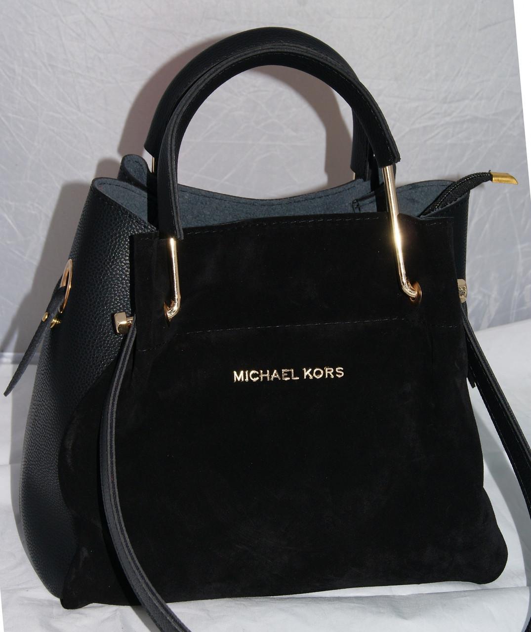 fe987062cbba Женская замшевая mini сумка-шоппер Michael Kors (Майкл Корс) с  отстёгивающейся косметичкой -