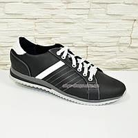 Кроссовки мужские кожаные на шнуровке, фото 1
