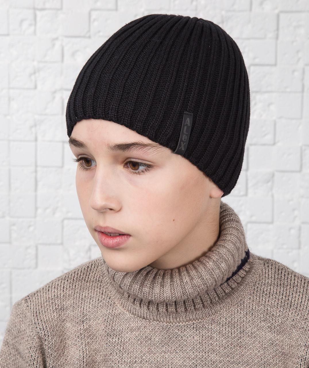 купить зимнюю вязаную шапку для мальчика подростка Alex на флисе