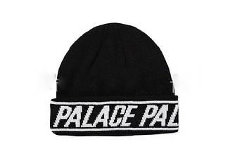 Зимняя брендовая шапка чёрного цвета с надписью мужская женская унисекс