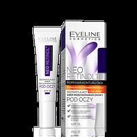 Eveline Cosmetics 15 мл NEO RETINOL Регенируючий крем от морщин вокруг глаз