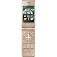Мобильный телефон Sigma mobile X-Style 28 Flip Gold (4827798524619)