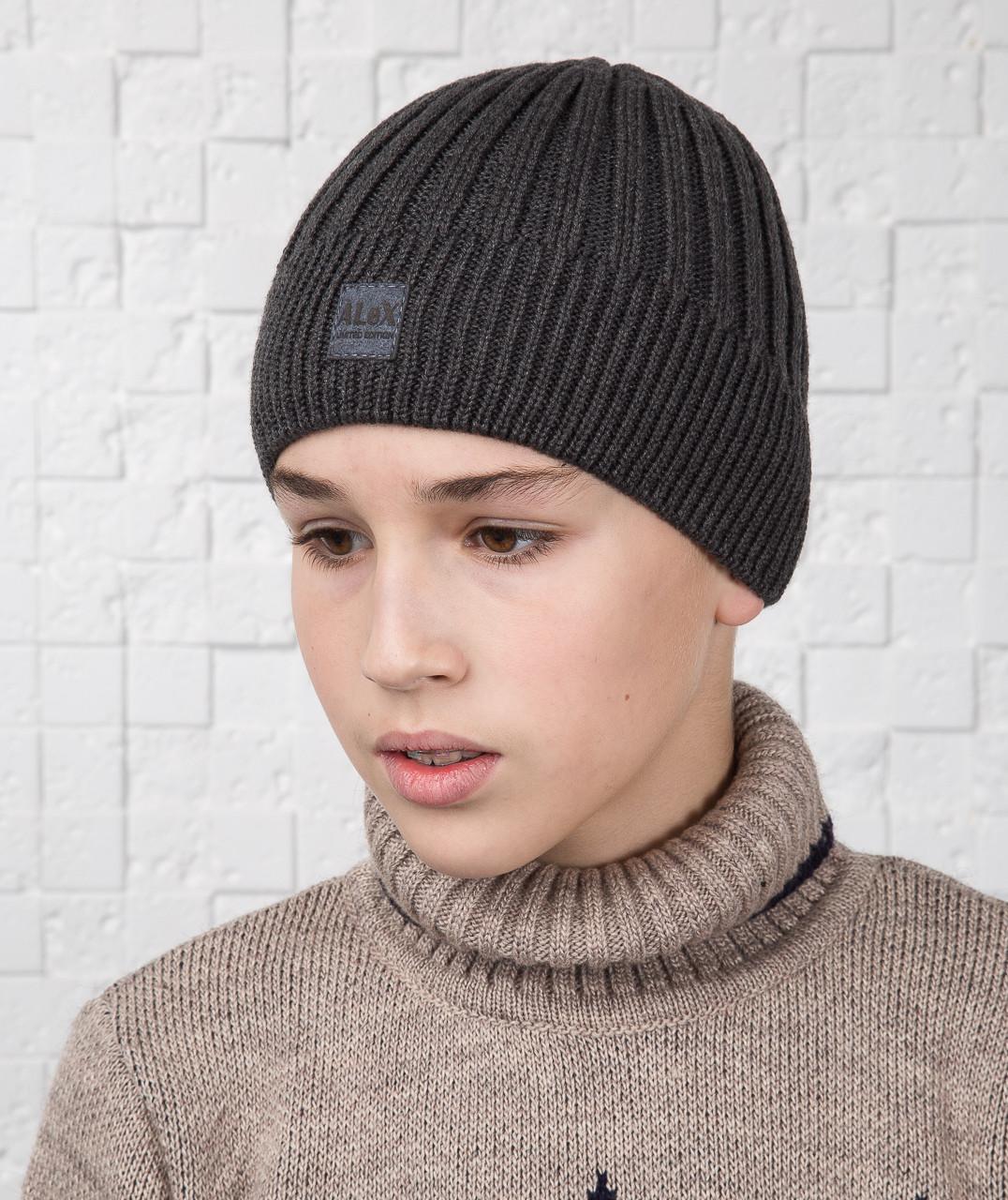 Модная вязаная шапка для мальчика подростка на флисе - Артикул AL17039