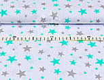 """Польская бязь """"Звёздная россыпь"""", мятно-серая  на белом фоне(№ 987), фото 5"""