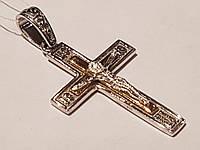 Серебряный крест Распятие Христа с позолотой. Артикул 34038Пр