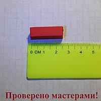 Пастель сухая мягкая MUNGYO 1/2 красная