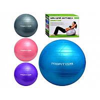 Мяч для фитнеса, 65 см M0276U