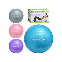 Мяч для фитнеса, 75 см M0277U