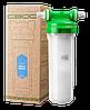 """Корпус магистрального фильтра для холодной воды 10""""+картридж механической очистки(Smart-підключение)"""