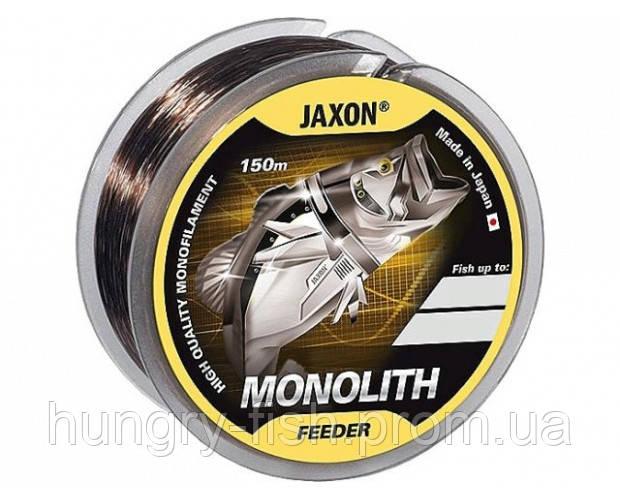 Леска Jaxon Monolith Feeder 150м