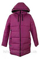 Женская зимняя куртка длинная цвет малиновый