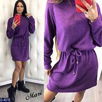 Стильное теплое сиреневое платье со шнурком на поясе. Арт-12636