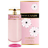 Женская Туалетная вода  Prada Candy Florale  80 ml.   Лицензия