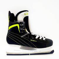 Хоккейные коньки Max Power (Макс Повер), (39-45), черно-зеленые