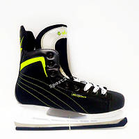 Хоккейные коньки Max Power (Макс Повер), (43), черно-зеленые